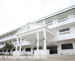 C&C|イロイロシティ|フィリピン留学ドットコム