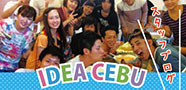 IDEA CEBU スタッフブログ