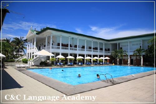C&C Academy