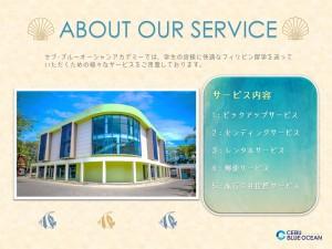 011_Service (3)_ページ_2