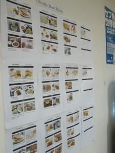 First-English-menu-1