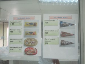 First-English-menu-2