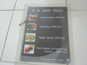 First-English-menu-3