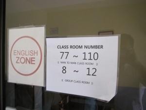 MMBS-class-room-3