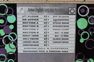 philinter_school-directory
